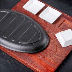 """Сковорода с 3 соусниками 27х17 см """"Овал"""", на деревянной подставке"""