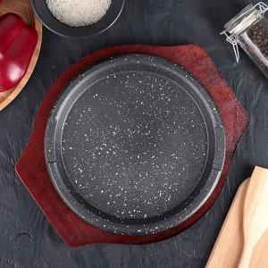 Сковорода «Круг.Мрамор», d=22 см, на деревянной подставке