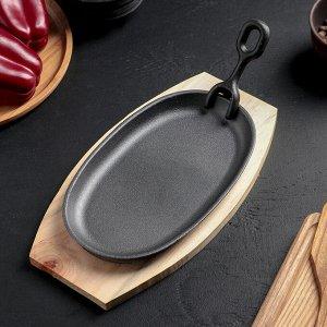 """Сковорода 23,5х14 см """"Овал"""" с держателем, на деревянной подставке"""