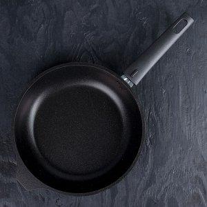 Набор кухонной посуды «Традиция №10», антипригарное покрытие