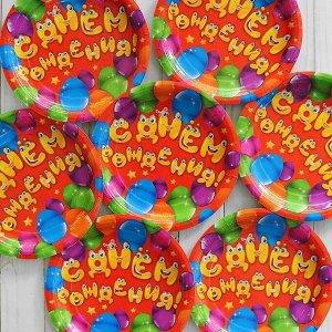 Тарелка бумажная «С днём рождения», весёлые шары, набор 6 шт.