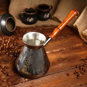 Турка для кофе медная «Русский Дух», 0,75  л