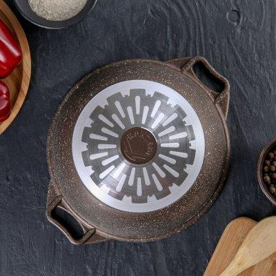 Большая распродажа посуды! Столько классных предложений! — Индукционные кастрюли — Кастрюли