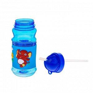Поильник детский с трубочкой «Слоник», 380 мл, от 9 мес., цвет синий