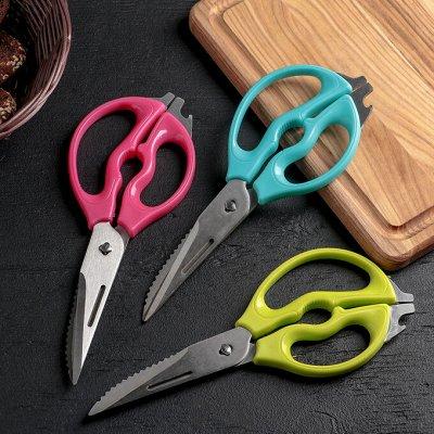 ✌ ОптоFFкa*Всё в наличии* Всё для кухни и дома и отдыха*✌ — Кухонные ножницы — Аксессуары для кухни