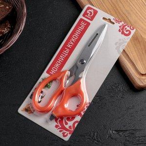 Ножницы кухонные Доляна «Фил», 22 см, универсальные 6 в1