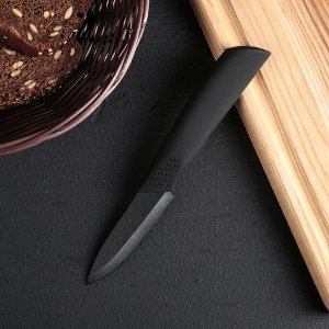 """Нож кухонный керамический """"Black"""" лезвие 7,5 см, ручка soft touch"""