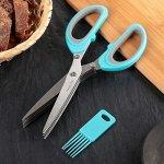 Ножницы кухонные для зелени  «Кольца», 19 см, цвет МИКС