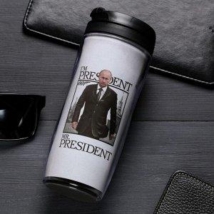 """Термостакан """"И один в поле воин. Путин"""" 350мл"""