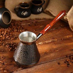Турка для кофе медная «Виноград», 0.5 л
