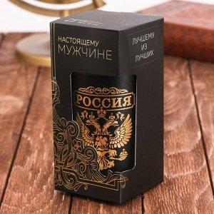 "Термостакан ""Россия"", 400 мл"