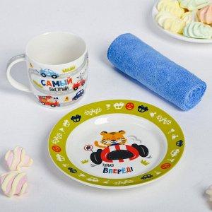 Набор детской посуды «Гонщик»: кружка 250 мл, тарелка ? 17 см, полотенце 15 ? 15 см