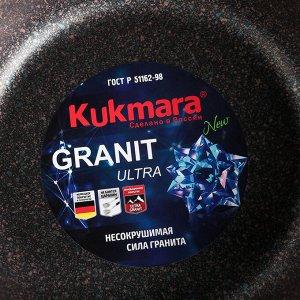 Кастрюля-жаровня Granit ultra, 3 л, стеклянная крышка, антипригарное покрытие