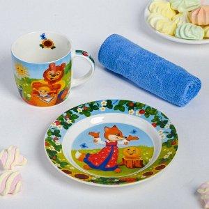 Набор детской посуды «Солнышко»: кружка 250 мл, тарелка ? 17 см, полотенце 15 ? 15 см