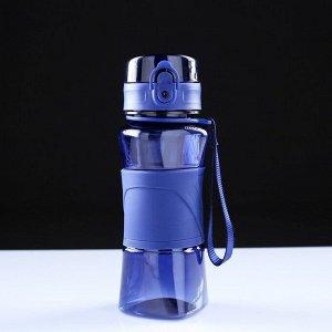Бутылка для воды 450 мл, с резиновой вставкой, 20х6.5 см, микс