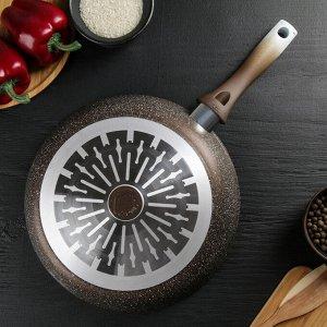 Сковорода 28 см Marble Induction с ручкой антипригарное покрытие, кофейный мрамор
