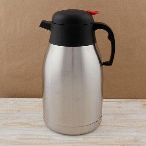 Термос-кофейник с полукруглой ручкой, 2000 мл 2301308