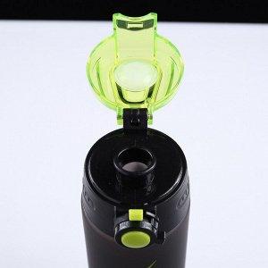 Бутылка для воды 700 мл, клик, 26.5х7 см, микс