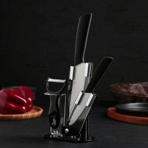 Набор кухонный, на подставке, 3 предмета, цвет чёрный 585395