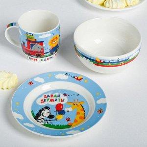 Набор посуды «Весёлый поезд»: кружка 250 мл, глубокая тарелка 430 мл, тарелка ? 15 см