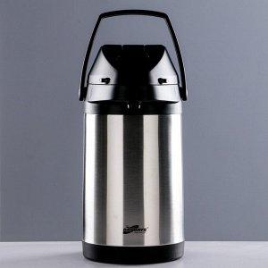 """Кофейник термос """"Гейзер"""", 3.5 л, 22х18х36 см"""