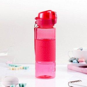 Бутылка для воды с поильником, 750 мл, резиновая вставка пузыри, на браслете, микс