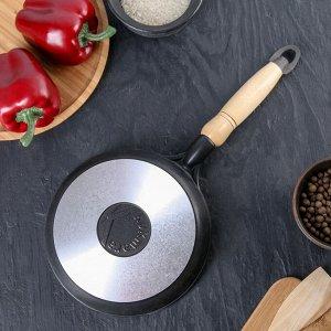 Сковорода, d=18 см, деревянная ручка, антипригарное покрытие