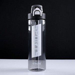 Бутылка для воды 700 мл, sports, с мерной шкалой, 25х7 см, микс