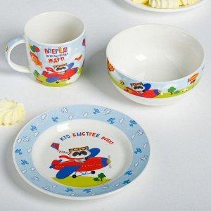 Набор посуды «Пилот»: кружка 250 мл, глубокая тарелка 430 мл, тарелка ? 15 см