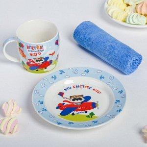 Набор детской посуды «Пилот»: кружка 250 мл, тарелка ? 17 см, полотенце 15 ? 15 см