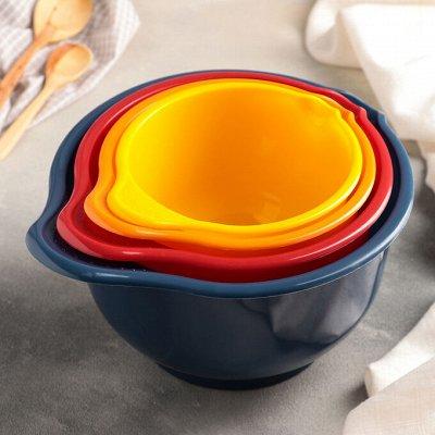 Посудное Хранение. Домашняя Выпечка и Кондитерка . — Ёмкости для миксера — Емкости для жидкостей