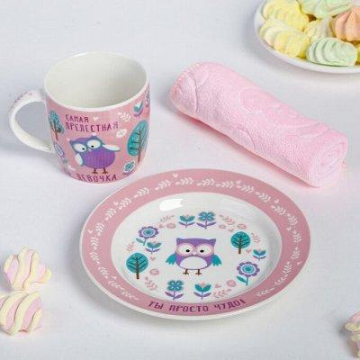 💗Малыш и мама: все нужное от пустышки до кроватки!💗- 2 — Детские наборы посуды — Все для кормления