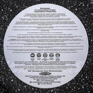 Жаровня 3 л, стеклянная крышка, антипригарное покрытие, цвет тёмный мрамор