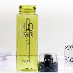 """Бутылка для воды """"Drink more water"""", 800 мл, на защёлке, микс, 7х8х25 см"""