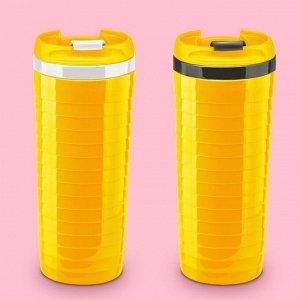 Термостакан ребристый жёлтый МИКС (, 2621369, 2621369)