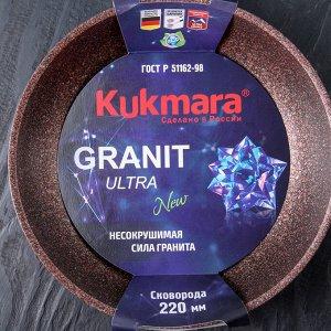 Сковорода Granit ultra red, d=22 см, с ручкой, антипригарное покрытие