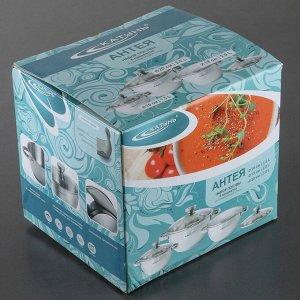 Набор кастрюль «Антея», 3 предмета: 1,5 л, 2 л, 3 л, капсульное дно, подарочная упаковка