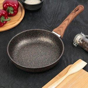 Сковорода Granit Ultra original, d=22 см
