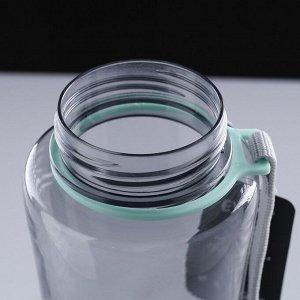 Бутылка для воды 1400 мл, с поильником и ручкой, 31х9.5 см, микс