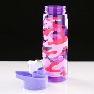 Бутылка для воды 700 мл, камуфляжная, с подвесом 8х25 см, микс