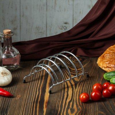 Фикс Прайс на Хозы и Посуду, Товары от 9 руб.  — Держатели для кухонных принадлежностей — Салфетницы и подставки