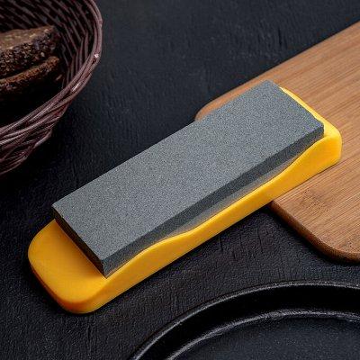✌ ОптоFFкa*Всё в наличии* Всё для кухни и дома и отдыха*✌ — Точилки для ножей и точильные камни — Кухня