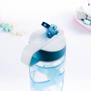 "Бутылка для воды ""Минимал"", 700 мл, микс, 26х9х7 см"