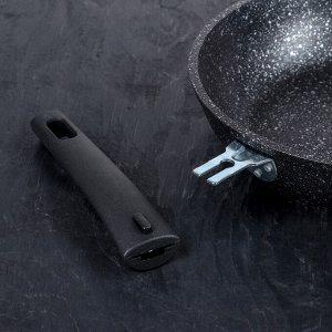 Набор кухонной посуды «Мраморная №6», антипригарное покрытие, цвет тёмный мрамор