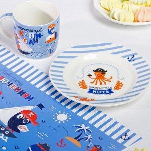 Набор детской посуды «Пираты»: кружка 250 мл, тарелка ? 17.5 см, салфетка 35 ? 22 см