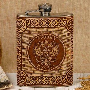 Фляжка «Россия», 240 мл, металл, береста