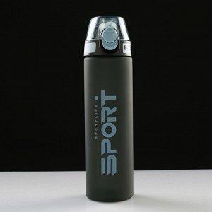 Бутылка для воды 700 мл, Sportlife, с поильником, крышка на кнопке, 7х26 см, цвет микс