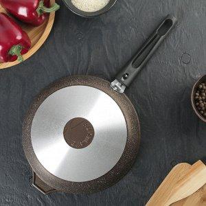Сковорода, 22*5 см, съемная ручка, антипригарное покрытие, цвет кофейный мрамор