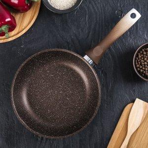 Сковорода, 22*6 см, цвет кофейный мрамор