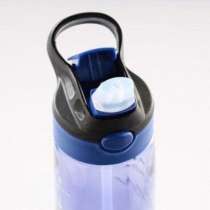 Бутылка для воды 800 мл, с поильником и подвесом,  7.5х25 см, микс